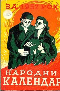 People calendar/1957