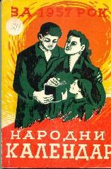 Narodni Kalendar 1957